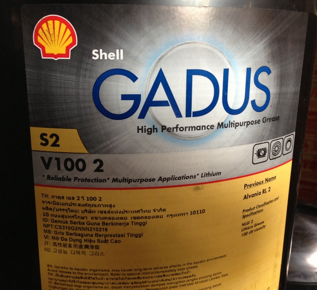 Greases and Specialities Shell Malaysia Trading Sdn  Bhd