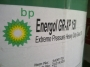 bp energol gr-xp 150 (209l drum)