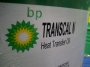 bp transcal n (209l drum) (640x480)