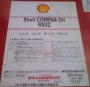 shell corena rs 32 (200l drum)