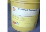 shell cyprina grease ra pail