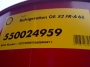 shell refrigeration oil s2 fr-a 68 (209l drum) (640x480)