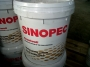 sinopec mp2 lithium grease (amber)(17kg) (640x480)