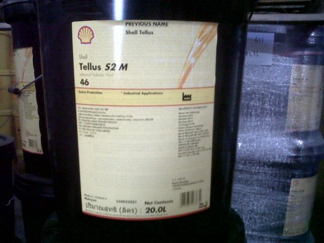 Shell Tellus S2 M46 Цена